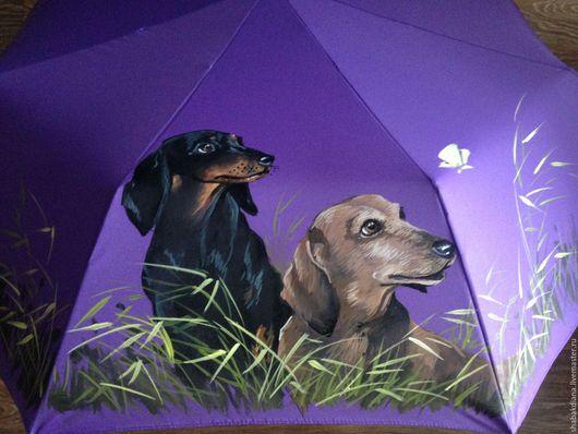Зонты ручной работы. Ярмарка Мастеров - ручная работа. Купить Зонт с росписью - Таксики. Handmade. Фиолетовый, такса, зонт, собака