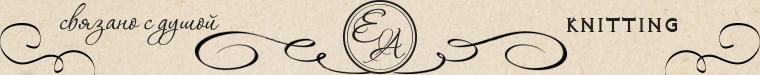 eaknitting