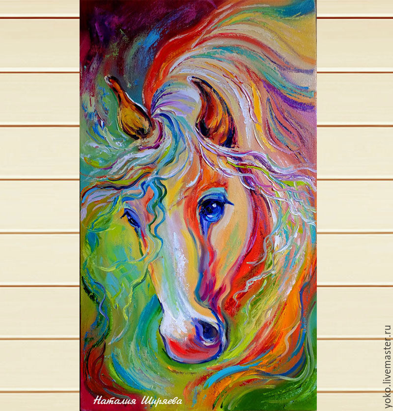 Oil painting 'Rainbow horse', Pictures, Voronezh,  Фото №1