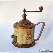 Винтажная кофемолка «Ароматное утро».