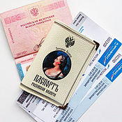 Канцелярские товары handmade. Livemaster - original item Passport cover. cover for documents. Series