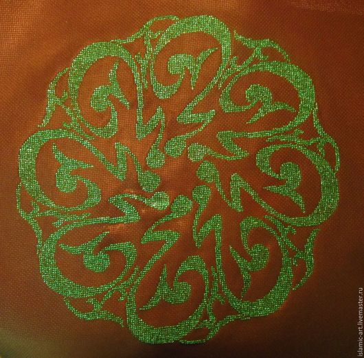 "Символизм ручной работы. Ярмарка Мастеров - ручная работа. Купить Вышивка ""Мухаммад"". Handmade. Тёмно-зелёный, арабская вязь, мухаммад"