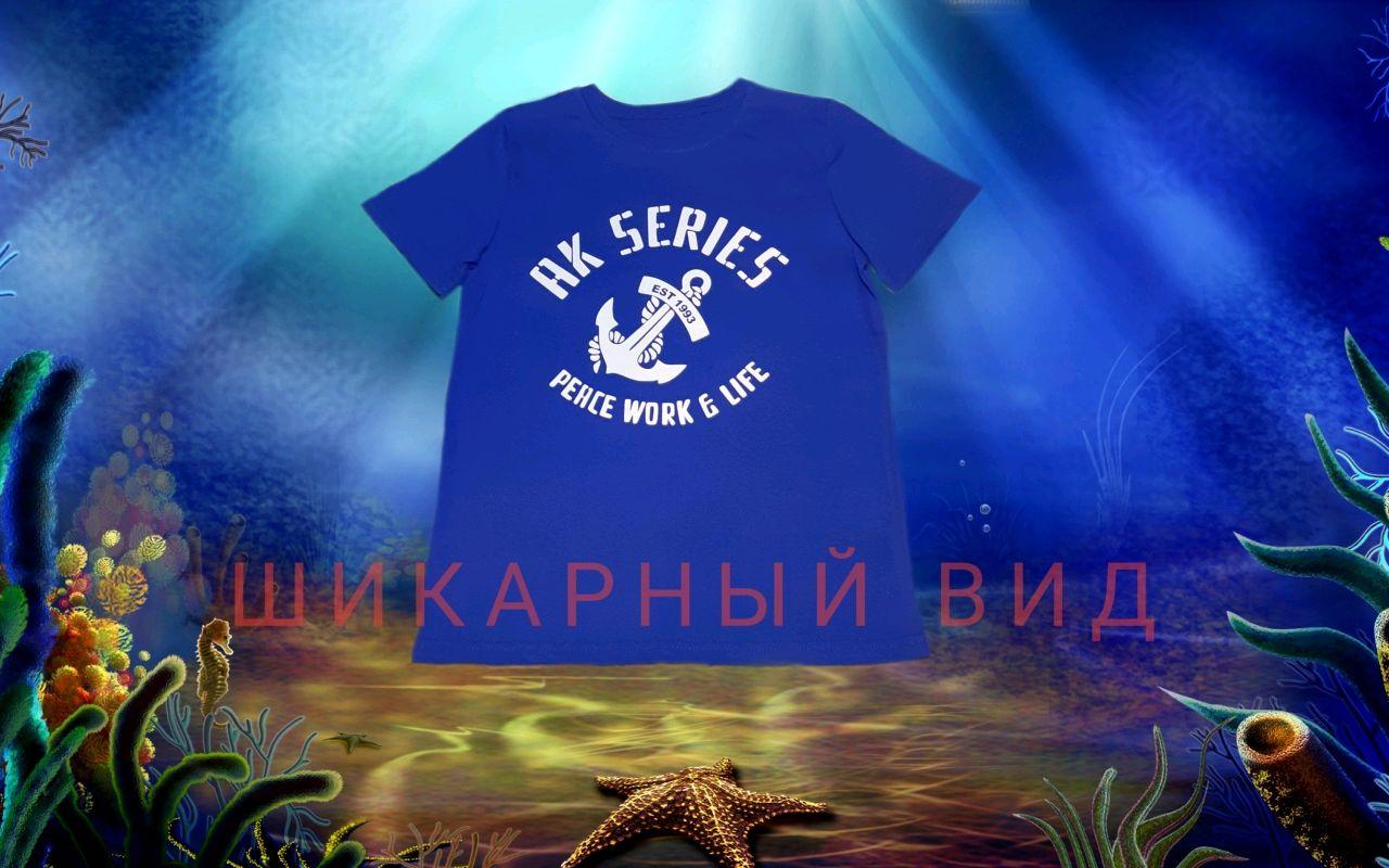 "Футболка ""Моряк"", Футболки, Иваново,  Фото №1"