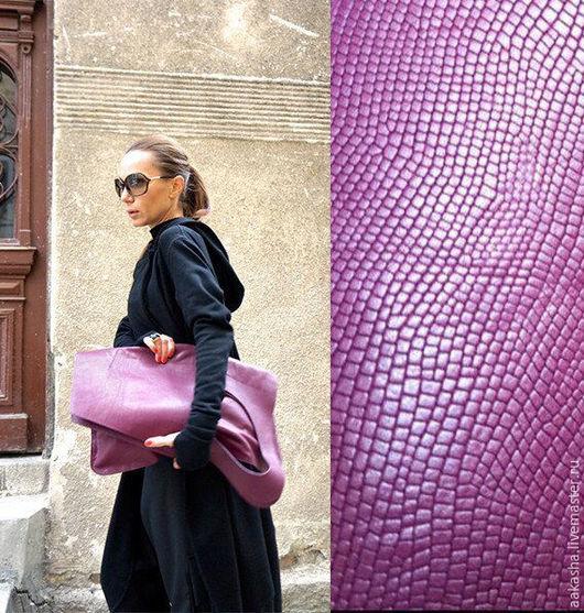 сумка кожаная сумка из кожи фиолетовая сумка дизайнерская сумка сумка ручной работы сумка из натуральной кожи