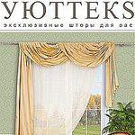 Анастасия Семёнова (yuttex) - Ярмарка Мастеров - ручная работа, handmade