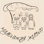 Оксана (kseniaLec) - Ярмарка Мастеров - ручная работа, handmade