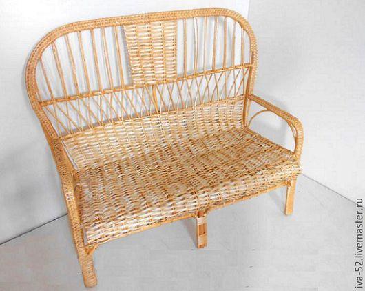 """Мебель ручной работы. Ярмарка Мастеров - ручная работа. Купить Диван """"Уют"""", плетеный из лозы. Handmade. Диван, диванчик, лоза"""