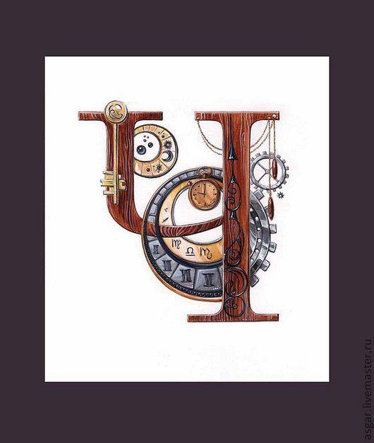 Символизм ручной работы. Ярмарка Мастеров - ручная работа. Купить Иллюстрации Ч и Д. Пара. Handmade. Буквы, миниатюра, серый