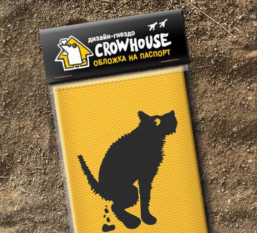 Covers handmade. Livemaster - handmade. Buy Passport cover 'Dog'.Gift, yellow, passport cover, canvas