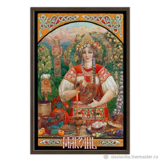Макошь. Великая Мать. Картина, Картины, Москва, Фото №1
