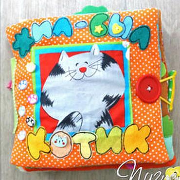 Куклы и игрушки ручной работы. Ярмарка Мастеров - ручная работа Детская развивающая книжка Жил-был котик. Handmade.