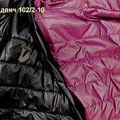 Материалы для творчества handmade. Livemaster - original item fabric jackets sandwich italy. Handmade.