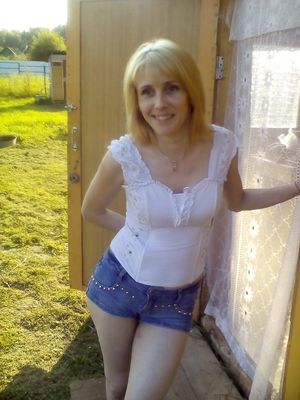 Irina )))))))