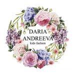Andreeva Daria - Ярмарка Мастеров - ручная работа, handmade