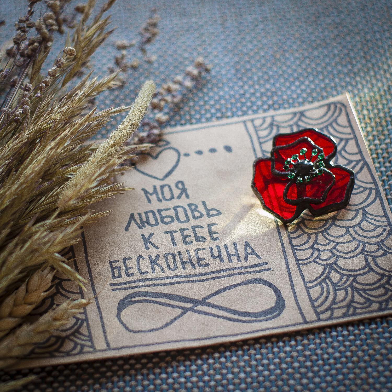 Red poppy brooch (bro-001-04), Brooches, St. Petersburg,  Фото №1