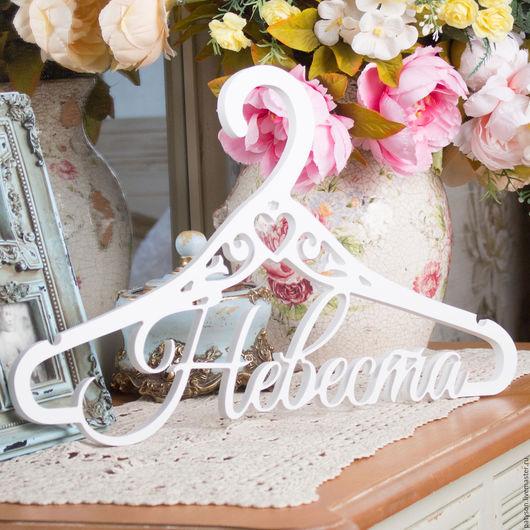 Данный аксессуар позволит сделать роскошные фотографии предсвадебной подготовки невесты.