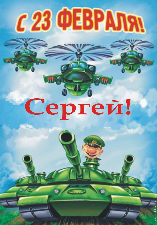 Поздравления днем рождения вертолетчику