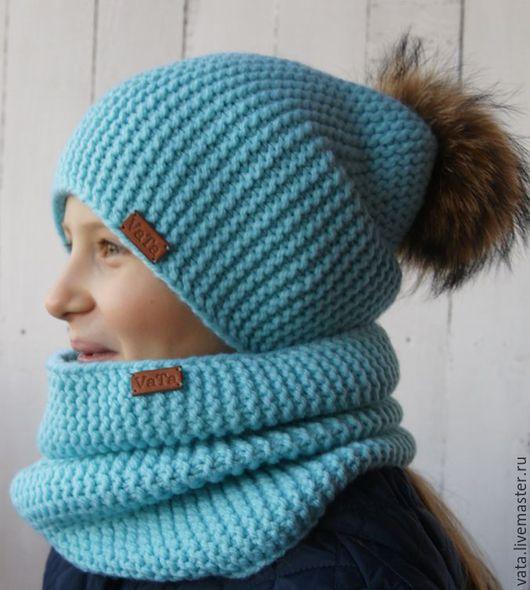 шапка и снуд крупной вязки, вязаный комплект ручной работы, шапка бини и снуд, вязаная шапка и снуд, вязаная шапка купить, шапка и снуд на зиму, шапка модная, шапка с помпоном, шапка и снуд бирюзовый
