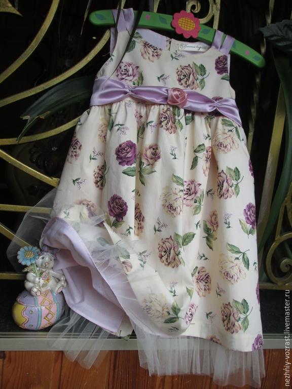 Dress 'Catalina', Dresses, Voskresensk,  Фото №1