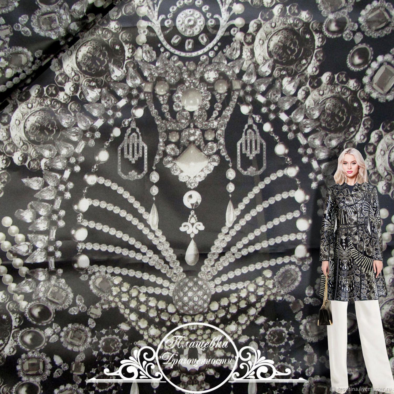 Raincoat fabric итальянские ткани, Fabric, Sochi,  Фото №1