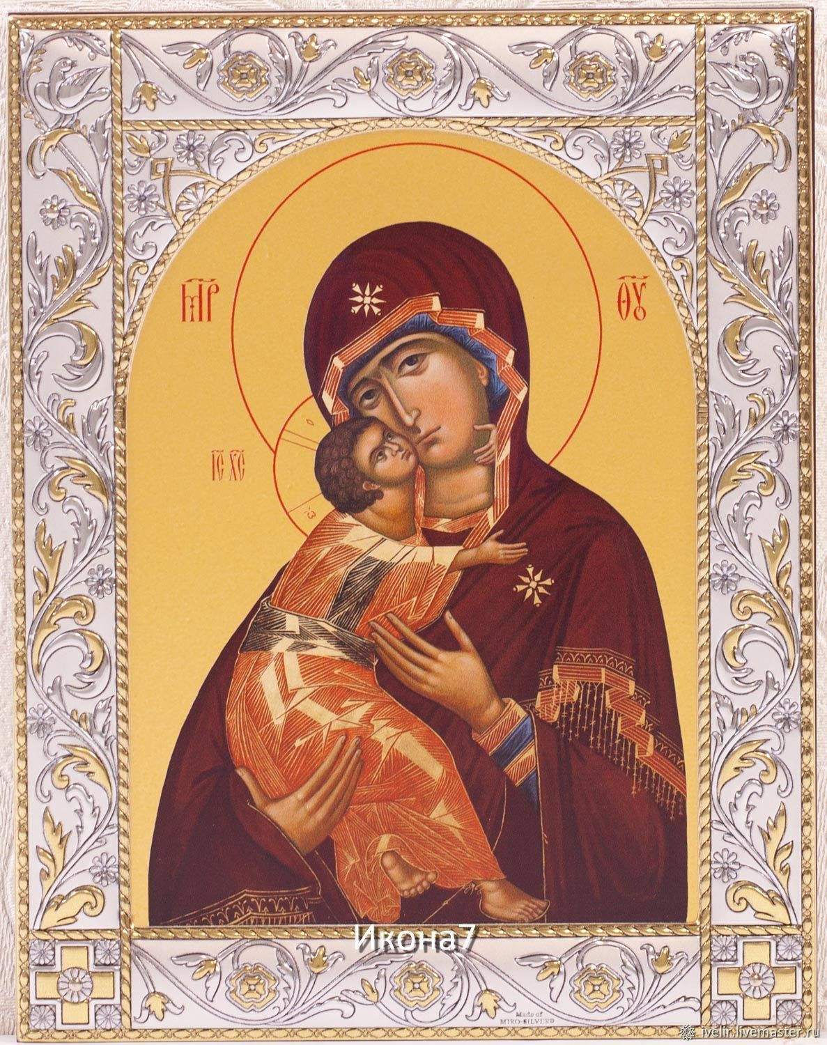 Vladimir icon of the mother Of God (14h18cm), Icons, Moscow,  Фото №1