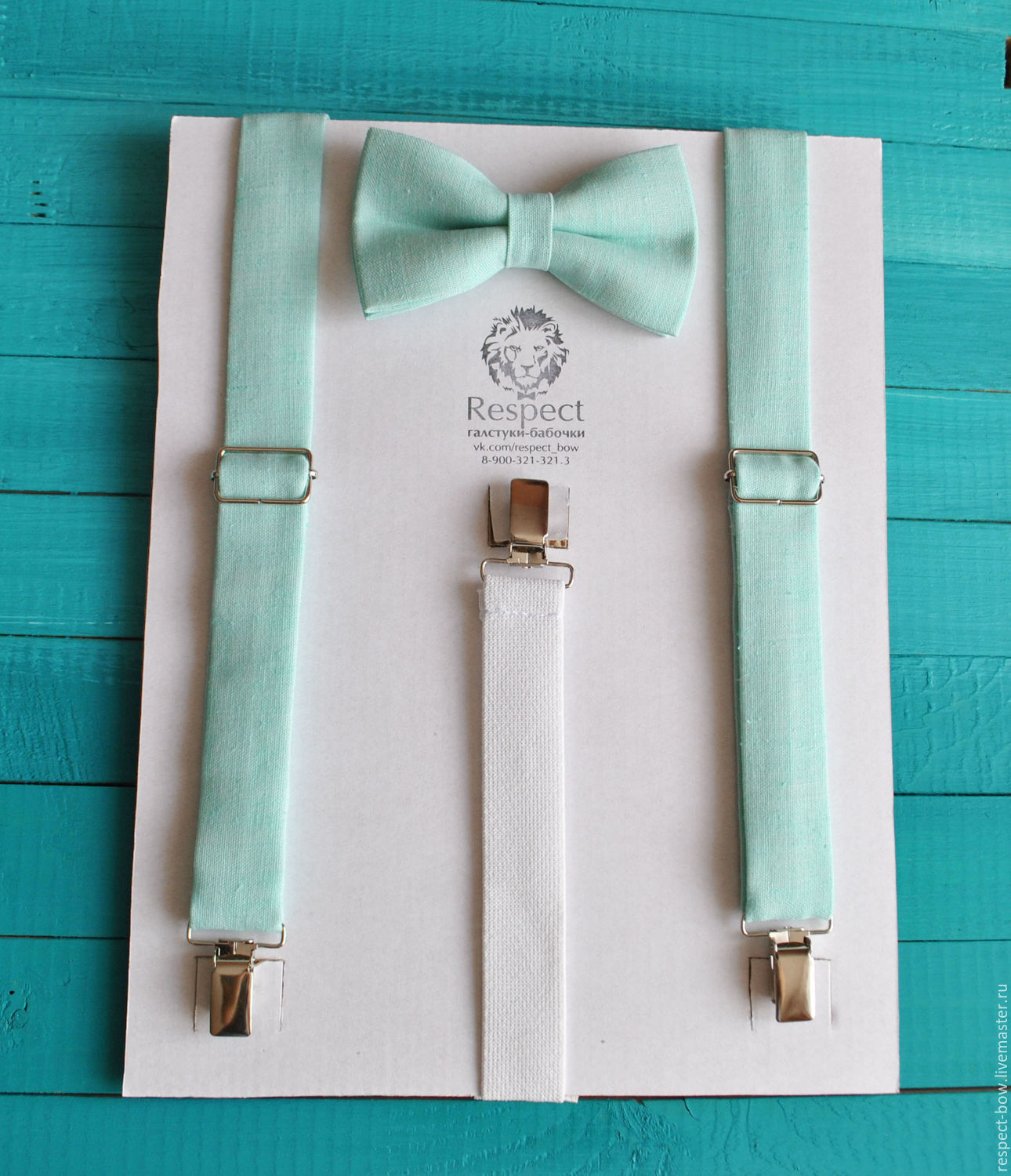 1fd2b793d894 ... Tie Delicate mint and mint suspenders for the groom for a mint wedding  color aquamarine.