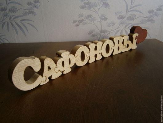 Развивающие игрушки ручной работы. Ярмарка Мастеров - ручная работа. Купить Буквы и цифры из дерева. Handmade. Бежевый, дерево