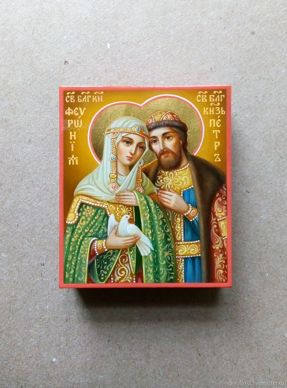 множество икона для замужества как называется фото если