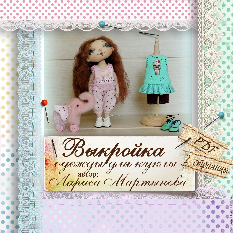 Выкройка костюм для куклы фото 859