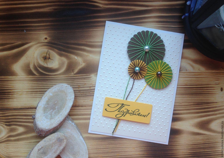 Открытки ручная работа на заказ, открытки