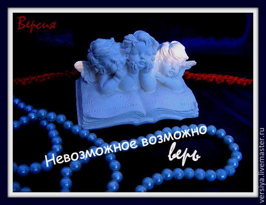 Статуэтки ручной работы. Ярмарка Мастеров - ручная работа. Купить Ангелы в книге.. Handmade. Белый, подарок