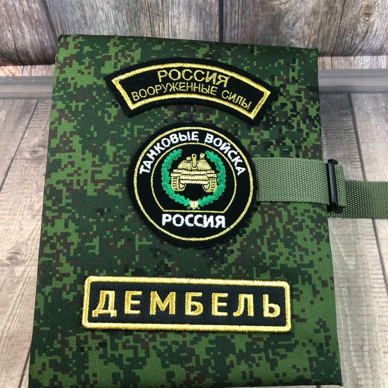 Дембельский альбом, Фотоальбомы, Москва,  Фото №1
