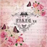 Zakol-ka - Ярмарка Мастеров - ручная работа, handmade