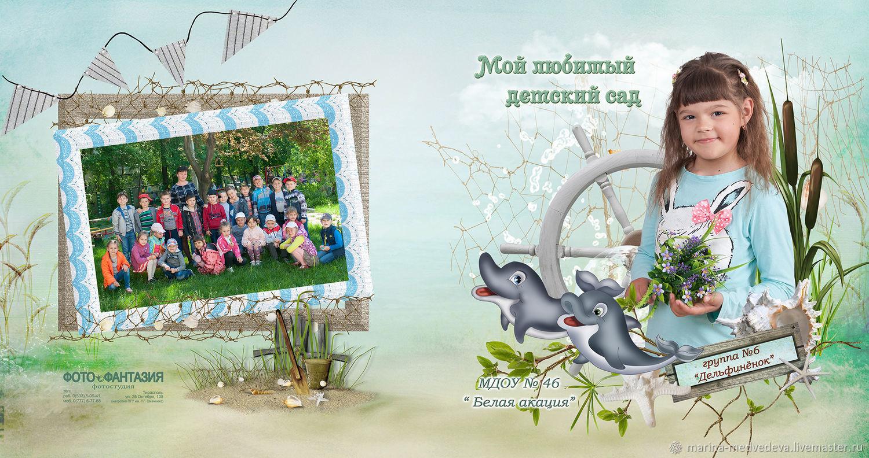 """Шаблон для выпускной фотокниги ''Дельфины"""", Фотокартины, Тирасполь,  Фото №1"""