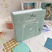 """Подарки для новорожденных, ручной работы. Ярмарка Мастеров - ручная работа Фотоальбом """"Наш сыночек"""" с мишкой, от ожидания до 7 лет. Handmade."""