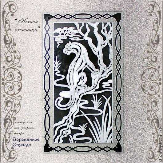 `Ночная охотница` витражное панно (картина на стекле).  ...реальный черно-серебристый цвет...