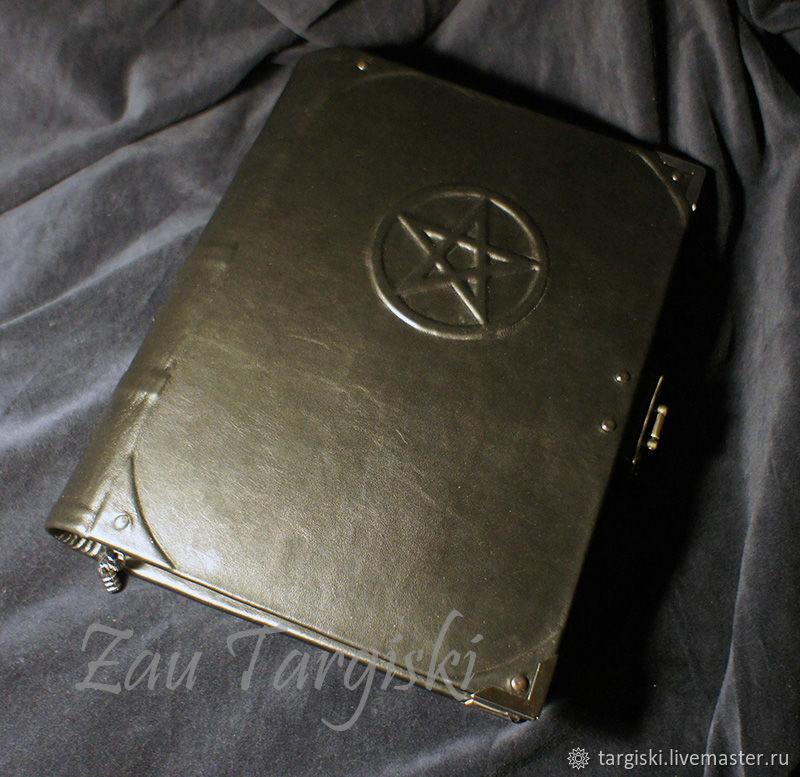 Книга теней с пентаграммой большая, Гримуар, Москва,  Фото №1