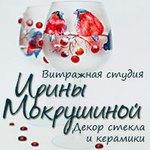 Ирина Мокрушина - Ярмарка Мастеров - ручная работа, handmade