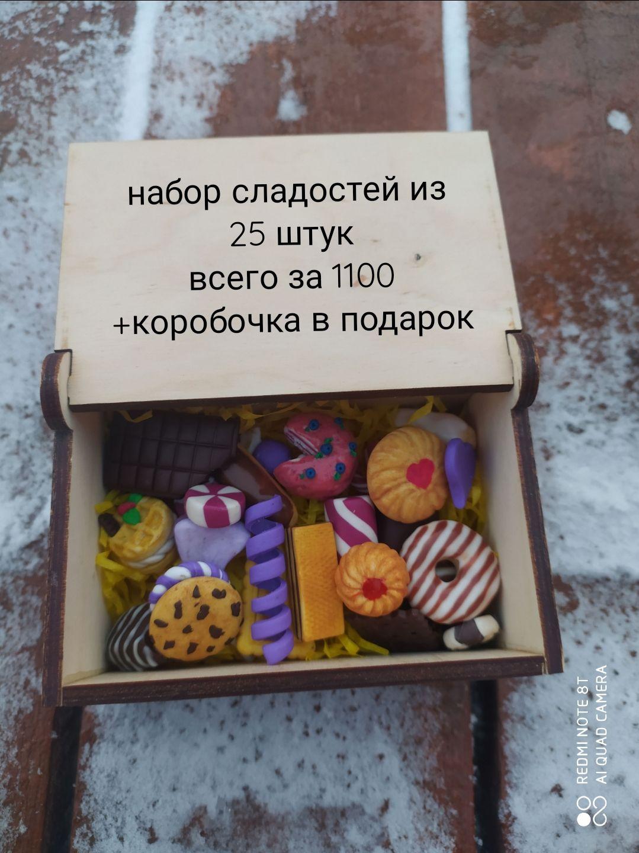 Сладости из полимерной глины, Кукольная еда, Москва,  Фото №1