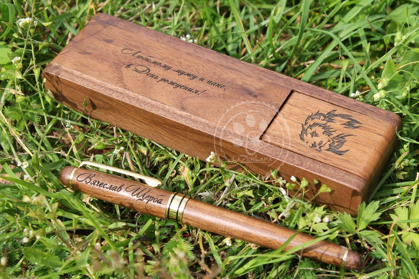 Деревянная ручка с гравировкой подарок мужчине мужу на день рождения, Ручки, Тверь,  Фото №1
