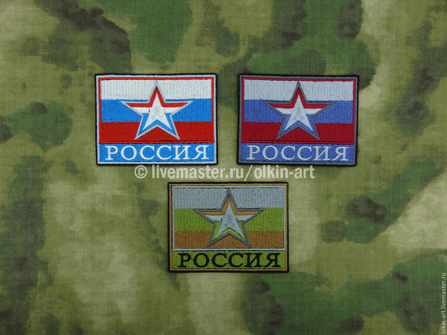 Stripe `Russian Flag with the star` (bright. muted. field) Machine embroidery. Beloretskiy stripe. Patch. Chevron. Patch. Embroidery. Chevrons. Patches. Stripe. Buy patch.