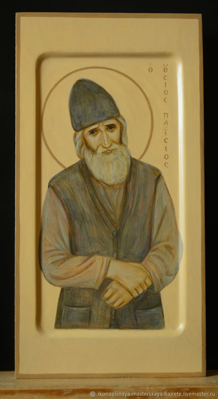Святой Паисий Святогорец. Рукописная икона, Иконы, Санкт-Петербург, Фото №1