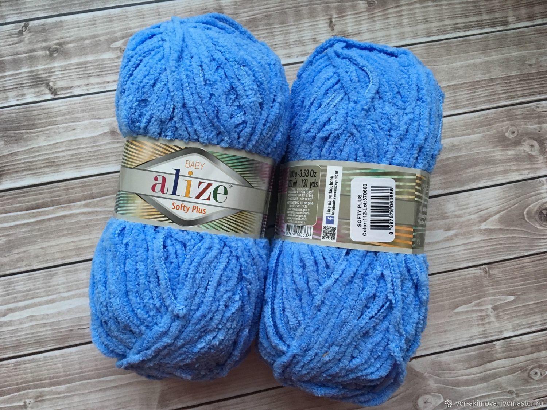 Вязание ручной работы. Ярмарка Мастеров - ручная работа. Купить Пряжа Alize  Softy plus. fdb12a129f8