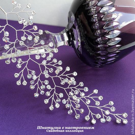 """Свадебные украшения ручной работы. Ярмарка Мастеров - ручная работа. Купить """"Crystal lace"""" хрустальная веточка для прически. Handmade. Белый"""