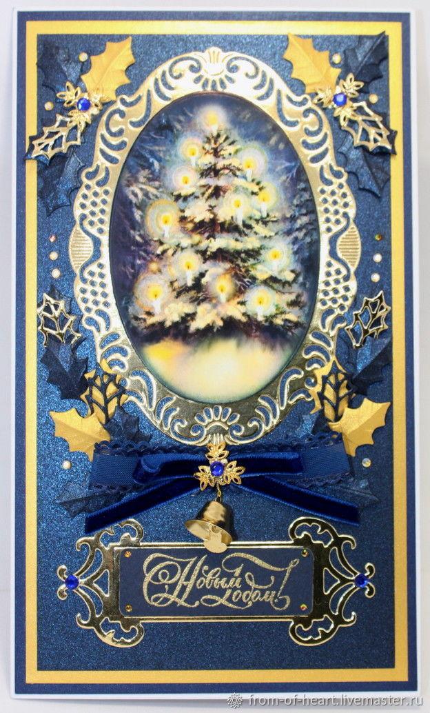 нередко новогодние открытки на заказ тюмень часто сажают тыкву