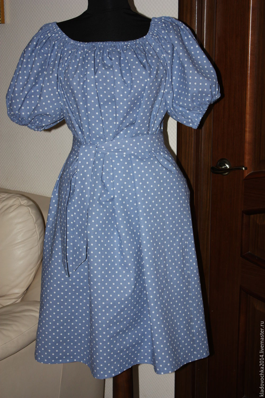 Маленькие Платья Доставка