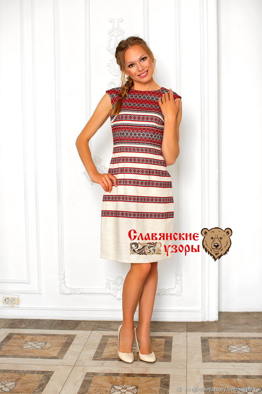 Dress oberezhnoe Witch red, Dresses, St. Petersburg,  Фото №1