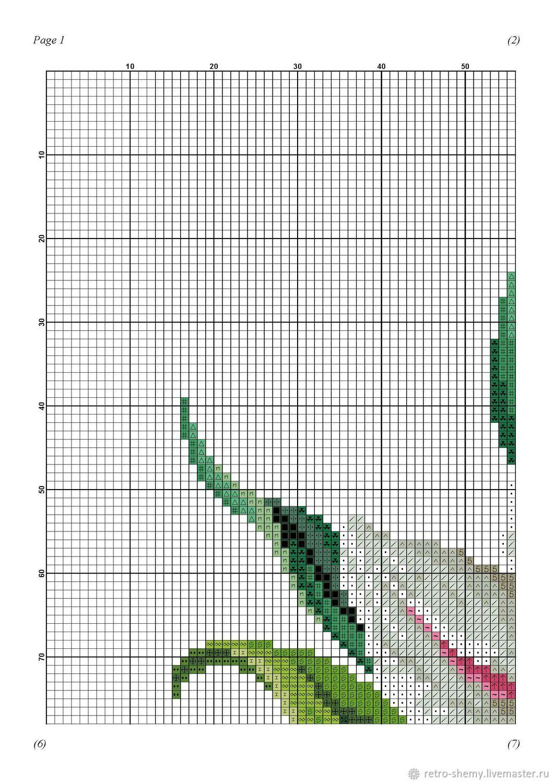 Схема слова лилия 1 класс фото 414