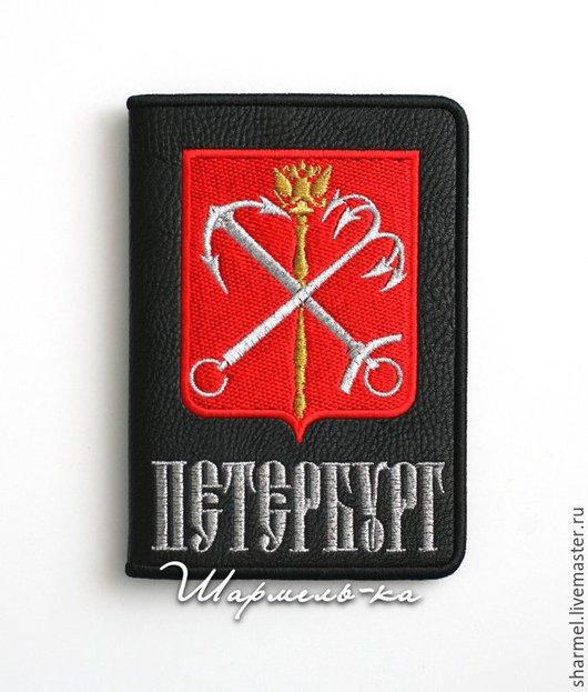 Вышитая обложка на паспорт `Герб Санкт-Петербурга`.  Полезные вещицы от Шармель-ки.