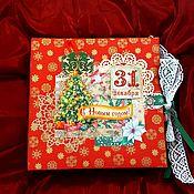 """Фотоальбомы ручной работы. Ярмарка Мастеров - ручная работа Новогодний фотоальбом """"Зимняя сказка"""". Handmade."""